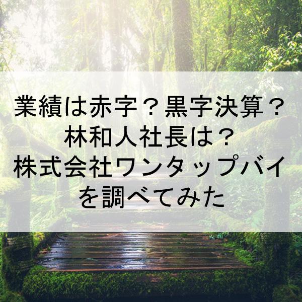林和人の画像 p1_3